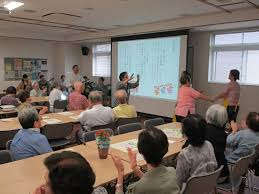advanced age person round table conference which is held in september 2017 shinagawa city