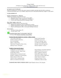 Sample Resume For Office Job Office Resume Templates Sample Resume ...