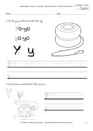 Worksheet Easy Comprehension Worksheets For Grade 3 Kids Loving ...
