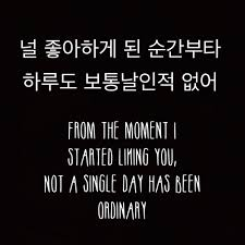 Love Lyrics Quotes Inspiration EXO Tender Love Lyrics From The Moment I Started Liking You Not