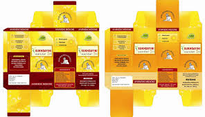 Medicine Syrup Box Design Design Your Medicine Packaging Boxes Interestingly To Stand