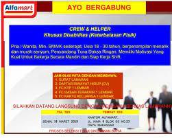Saham pt pos indonesia (persero) sepenuhnya dimiliki oleh pemerintah indonesia (bumn). Lowongan Kerja Lowongan Kerja Sma Smk Alfamart Makassar Tahun 2019