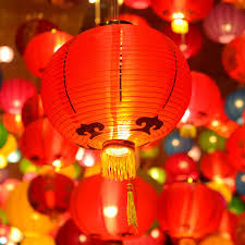 CHINESE NEW YEAR - February 12, 2021
