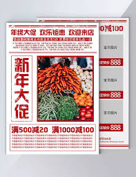 Newspaper Flyer Template White Simple Fresh Newspaper Wind New Year Supermarket Flyer