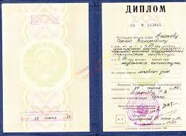 Где купить диплом медсестры в москве ru  Самоубийца Лихо где купить диплом медсестры в москве взлетела на самый верхний еловый торчок и стала трещать Не зря Куда там отравилась