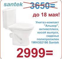 Сантехника <b>Duravit</b> (<b>Дуравит</b>) в продаже в интернет-магазине ...