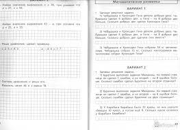 Контрольные курсовые на заказ в Копейске Стоимость готовой  Куплю магистерскую диссертацию в Ярославле