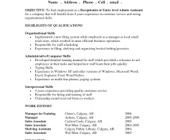 Fantastic Perfect Receptionist Resume Contemporary Entry Level