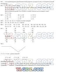 Готовые домашние задания лабораторные и контрольные задания по  Готовые домашние задания лабораторные и контрольные задания по физике 8 класс