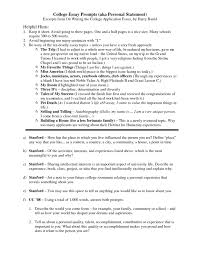personal statement essay examples for college personal statement essay examples for college