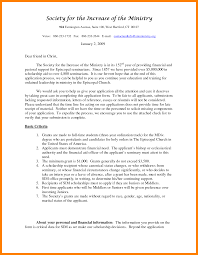7 Cover Letter Template For High School Students Hostess Resume