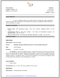 Sample Template of an Excellent Fresher Resume (My First Resume ...