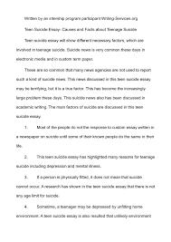 reading essay topic urdu