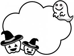 ハロウィンのかぼちゃとおばけの白黒フレーム飾り枠イラスト 無料