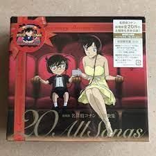 Theatrical Anime Detective Conan Main Theme Song Collection