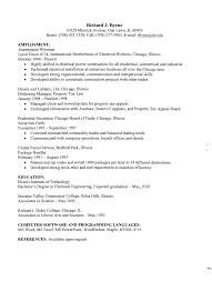resume for daycare worker resume for daycare worker 0203