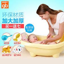 get ations baby boy baby bathtub newborn child child can sit lie large thick bath tub bath barrel