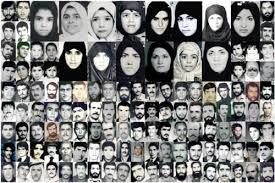Image result for Lockerbie passengers