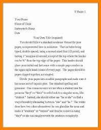 mla style essay format cover mla essay add indent settings in  10 mla style essay format mla style essay format