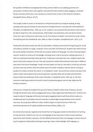 an essay on respect co an essay on respect