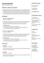 Traditional Resume Template Best of Gastown Free Resume Template Traditional Swarnimabharathorg