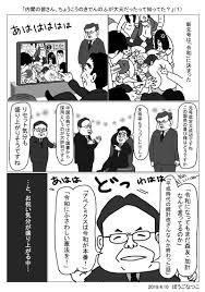 地下爺 Km6jupbq コメント履歴 No 100013