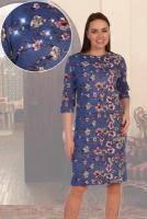 Одежда Купер в Санкт-Петербурге купить недорого в интернет ...