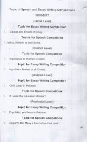 essay on importance of time calam o gift essay requirements when giving and receiving gifts calam o gift essay requirements when giving and receiving gifts