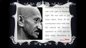 mahatma gandhi short biography   mahatma gandhi short biography essay निबन्ध