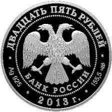 <b>Hockey</b> | Bank of <b>Russia</b>