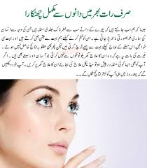 how to make eyebrows at home tutorial in urdu of party
