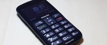 Philips X2560手机好吗_什么值得买