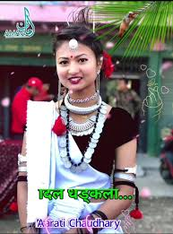 Aman - Tharu song🥰🥰😍 Model = aarati Chaudhary