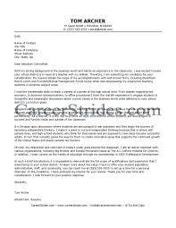 Sample Resume Teaching Position New Teacher Resume Skills Lovely