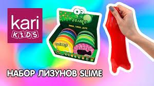 <b>НАБОР ДЛЯ ТВОРЧЕСТВА</b>: <b>Slime</b> Mega арт. 51804320 - YouTube