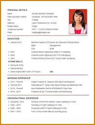 Simple Resume Format Of A Resume New 2762
