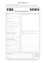 Free Newspaper Article Template For Kids
