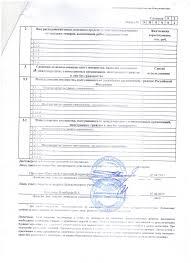 Уведомления отчеты Адвокатской Палаты в Минюст за год  Уведомления отчеты Адвокатской Палаты в Минюст за 2016 год
