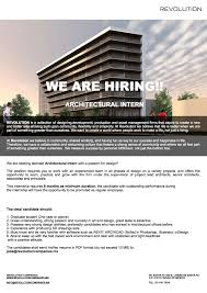 Architectural Intern In Mexico City, Mexico - Barefootstudent.com