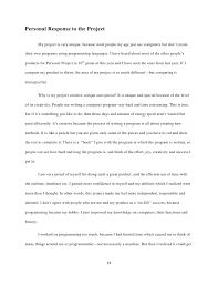 personal response essays  personal response essays and papers