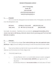 Event Photography Contract Template Senior Sample – Monister
