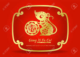 chinese new year card 2020 happy chinese new year 2020 card with gold paper cut rat zodiac