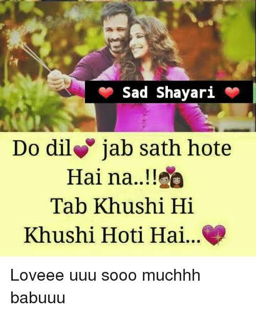 shayari on khushi