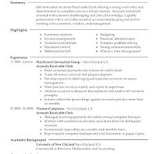 Accounts Receivable Resume Template Enchanting Accounts Receivable Resume Summary From Accounts Receivable Resume