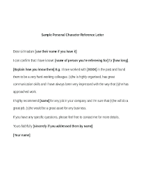 Sample Of Personal Letter Of Recommendation Best Solutions Of Free Sample Character Recommendation