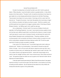 Engineering Internship Cover Letter Examples   Vntask com Pinterest