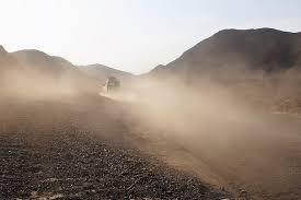 Hasil gambar untuk debu