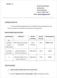 Free Resume Outline Fascinating Simple Resume Outline Resume And Samples Sample Resume And Free