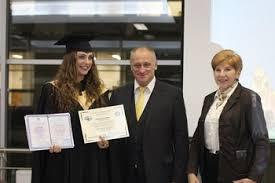 Торжественное вручение дипломов выпускникам программ МВА  Торжественное вручение дипломов выпускникам программ МВА Стратегический менеджмент и предпринимательство МВА Стратегический маркетинг и
