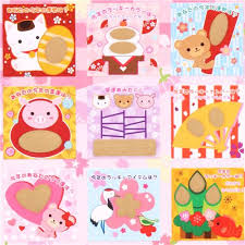 Japanese Animal Stickers Scratch Stickers Happy New Year